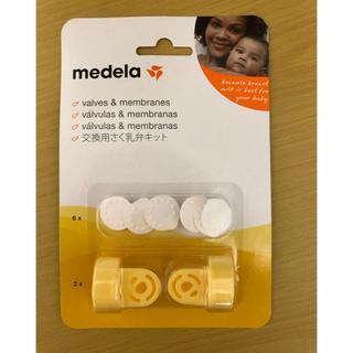 アカチャンホンポ - medela メデラ交換用さく乳弁キット