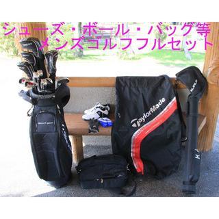 テーラーメイド(TaylorMade)の☆初心者用 メンズゴルフ スターターセット 13本/シューズ・バッグ・グローブ等(クラブ)