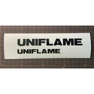 ユニフレーム(UNIFLAME)のUNIFLAME ユニフレーム カッティング ステッカー(その他)