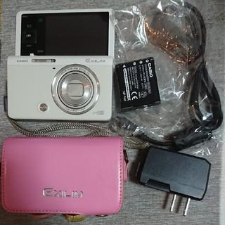 カシオ(CASIO)のカシオ CASIO デジタルカメラ コンデジ EXILIM EX-ZR50 WE(コンパクトデジタルカメラ)