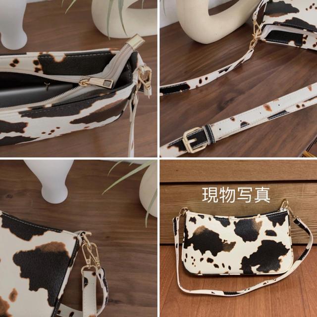TODAYFUL(トゥデイフル)のカウミニバッグ  牛柄 アニマル柄 ホルスタイン 白黒 ベージュ レディース レディースのバッグ(ハンドバッグ)の商品写真