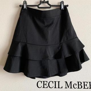 セシルマクビー(CECIL McBEE)の新品★セシルマクビー CECIL★フリルスカート(ミニスカート)