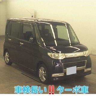 ダイハツ - 車検長い‼️H21 タント カスタム RS 【リア スライド電動ドア】