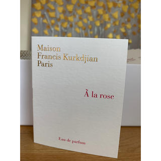 メゾンフランシスクルジャン(Maison Francis Kurkdjian)の新品 メゾンフランシスクルジャン  A la rose アラローズ 2ml(香水(女性用))