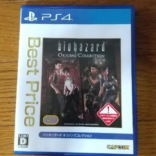 カプコン(CAPCOM)のバイオハザード オリジンズコレクション(Best Price) PS4(家庭用ゲームソフト)