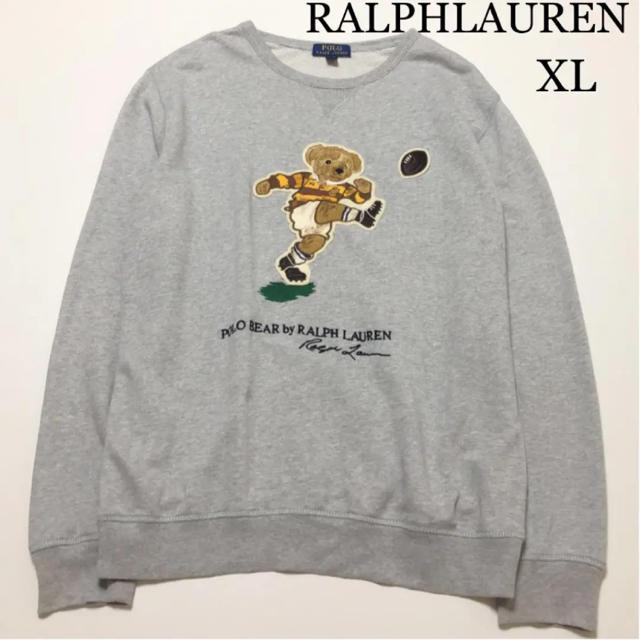 Ralph Lauren(ラルフローレン)のラルフローレン トレーナー  ベア スウェット 秋 冬 サッカー キッズ/ベビー/マタニティのキッズ服男の子用(90cm~)(Tシャツ/カットソー)の商品写真