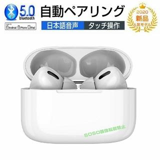 ⭐2020最新型⭐ワイヤレスイヤホン Bluetooth5.0イヤフォン