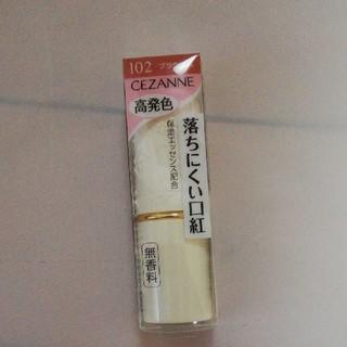 CEZANNE(セザンヌ化粧品) - セザンヌ ラスティング リップカラー ブラウン系 102(1本入)
