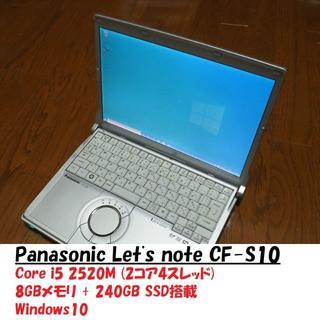 Panasonic - 【SSD搭載】Panasonic Let's note CF-S10