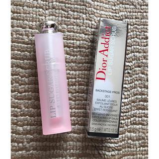 ディオール(Dior)のディオール リップバーム(リップケア/リップクリーム)