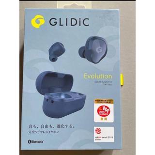 【新品未開封】GLIDiC Sound Air TW-7000 グレイッシブルー