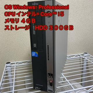 フジツウ(富士通)のWindows7 FUJITSU ESPRIMO D750/A Corei5 (デスクトップ型PC)