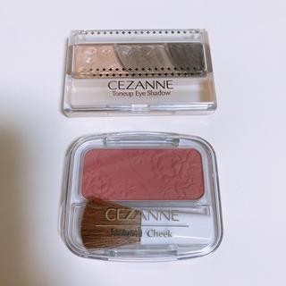 CEZANNE(セザンヌ化粧品) - セザンヌ まとめ売り(チーク、アイシャドウ)