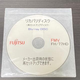 フジツウ(富士通)の富士通 FMV FH/77HD リカバリディスク 1枚 Blu-rayディスク(その他)