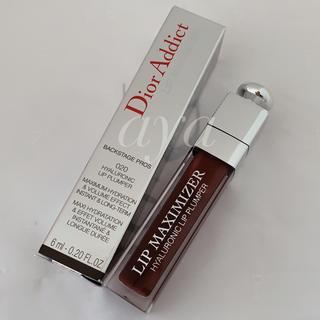 Christian Dior - ディオールアディクトリップマキシマイザー(限定色)020ブラウン
