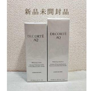 COSME DECORTE - コスメデコルテ AQ ホワイトニング エマルジョン&ローション  200ml