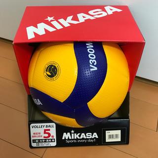 MIKASA - 超美品 ミカサバレーボール MIKASA 5号球 検定球V300W 送料込