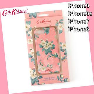 キャスキッドソン(Cath Kidston)の【週末限定☆値引き】キャスキッドソン iPhoneケース スマホケース ピンク (iPhoneケース)