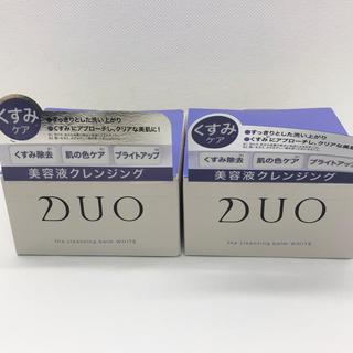 Duo クレンジングバーム ホワイト 90g 2個 デュオ(クレンジング/メイク落とし)