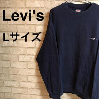 リーバイス(Levi's)のLevi's 90's スウェットトレーナー Lサイズ(スウェット)