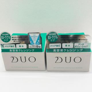 Duo クレンジングバーム バリア 90g 2個 デュオ
