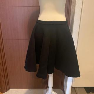 エムエスジイエム(MSGM)のMSGM スカート(ひざ丈スカート)