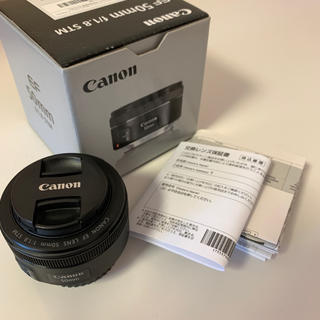 Canon - 【Canon】単焦点レンズ(Lens EF50mm f / 1.8 STM)