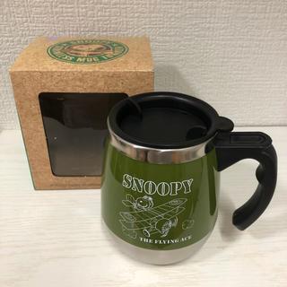 SNOOPY - ★新品未使用品★ スヌーピー  ステンレスマグカップ コップ タンブラー
