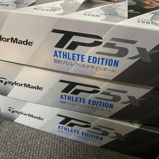 テーラーメイド(TaylorMade)のテーラーメイド  TP5X athlete 3箱セット(その他)