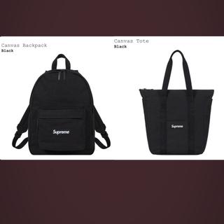 シュプリーム(Supreme)の二点セット!! supreme canvas backpack tote (バッグパック/リュック)