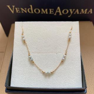 Vendome Aoyama - ★ヴァンドームアオヤマ★アコヤパールブレスレット★百貨店購入