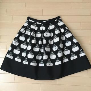 M'S GRACY - エムズグレイシー  40 スカート