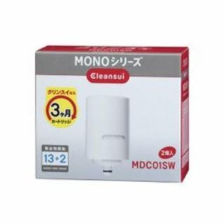 ミツビシ(三菱)のMDC01SW×3個(浄水機)