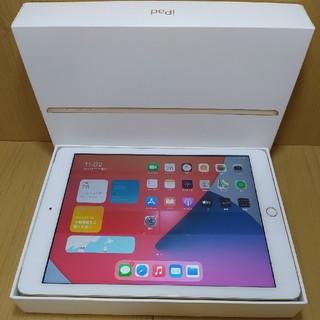 Apple - 新品同様Ipad 9.7 第5世代 Wifi Simフリー128Gb