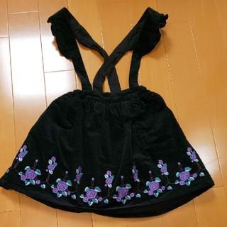 アナスイミニ(ANNA SUI mini)のANNA SUImini 130(L) 薔薇刺繍(スカート)