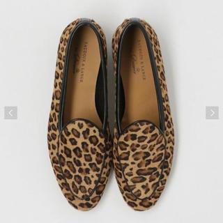 ドゥロワー(Drawer)のDrawer別注(ボードイン&ランジ)レオパードシューズ 37 ローファー(ローファー/革靴)