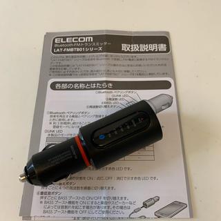 ELECOM Bluetooth-FMトランスミッター⭐︎
