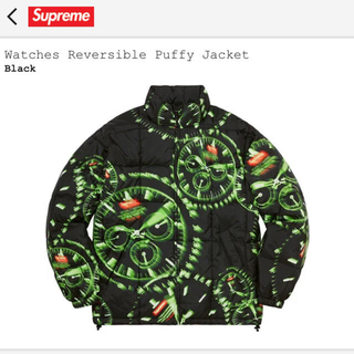 Supreme - supreme Watches Reversible Puffy Jacket