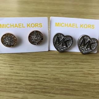 マイケルコース(Michael Kors)のマイケルコースピアス2個セット。(ピアス)