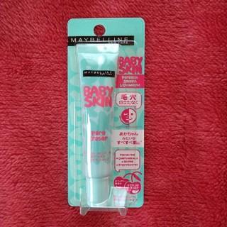メイベリン(MAYBELLINE)のメイベリン ポアプライマー 01(22ml)(化粧下地)
