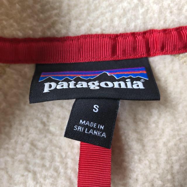 patagonia(パタゴニア)のパタゴニア レトロパイルジャケット 最安値 メンズのジャケット/アウター(ブルゾン)の商品写真