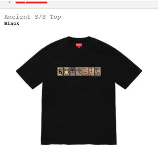 Supreme -  supreme Ancient S/S Top