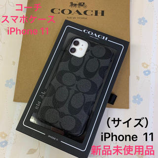 コーチ(COACH)の新品未使用品 コーチ ♠︎  スマホケース  iPhone  11(iPhoneケース)