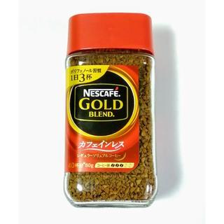 Nestle - ネスカフェ ゴールドブレンド カフェインレス インスタントコーヒー 新品