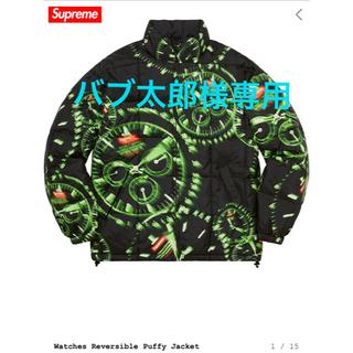 シュプリーム(Supreme)のsupreme watch reversible puffy jacket L(ダウンジャケット)