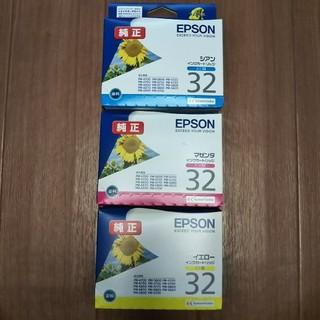エプソン(EPSON)のEPSON 純正インクカートリッジ 3色(PC周辺機器)