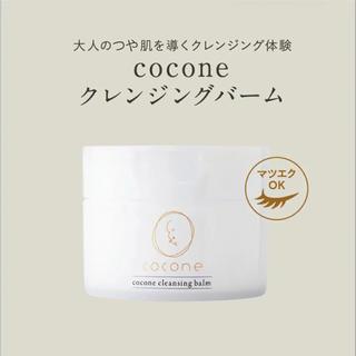 cocone クレンジングバーム(クレンジング/メイク落とし)