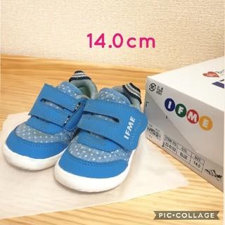 イフミー(IFME) 靴 ベビーシューズ 14.0cm