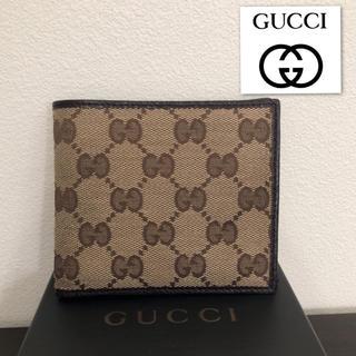 【美品】GUCCI 財布 GG 二つ折り財布