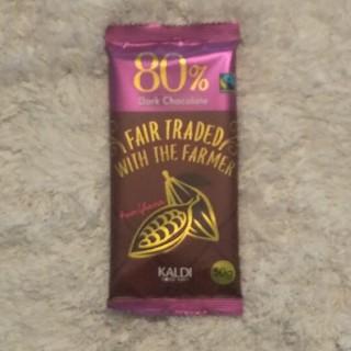 KALDI - カルディ*フェアトレード カカオ分80%ダークチョコレート